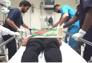 بالفيديو.. «عطاء وطن» مبادرة وطنية في مستشفى الخفجي العام
