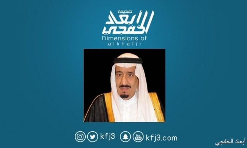 الملك يوجه بصرف ١.٨مليار معونه رمضان لمستفيدي الضمان