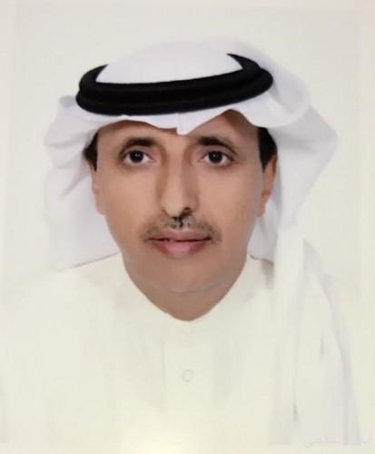 السعودية وإدارة (جائحة كورونا)و حقوق الإنسان