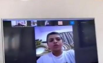 بالفيديو ..جمعية قارئ بالخفجي تطلق مبادرة التعليم عن بعد
