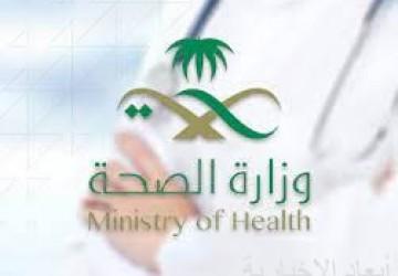 """""""الصحة"""": تسجيل 12 وفاة و927 إصابة جديدة بفيروس """"كورونا"""" وشفاء 1608 حالة"""