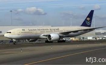 مغردون يطالبون بإنشاء مطار عبر وسم #مطار_الخفجي_الى_متى_يا_هيئة_الطيران
