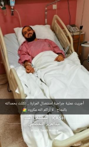 الزميل أحمد الراشد يجري عملية جراحية تكللت بالنجاح