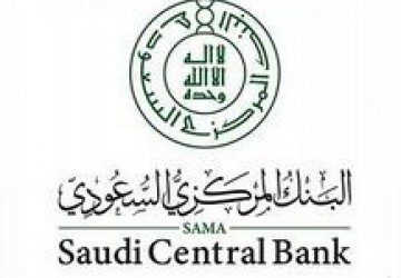 البنك المركزي السعودي يعلن فتح باب التقديم لبرنامج الاقتصاديين السعوديين 19