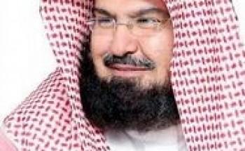 الرئيس العام لشؤون الحرمين يوجه بفتح الدور الأول وسطح توسعة الملك فهد بالمسجد الحرام للمصلين وفق الإجراءات الاحترازية