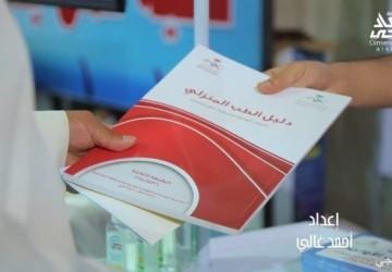 بالفيديو.. الطب المنزلي بالخفجي .. خدمة إنسانية ورعاية طبية
