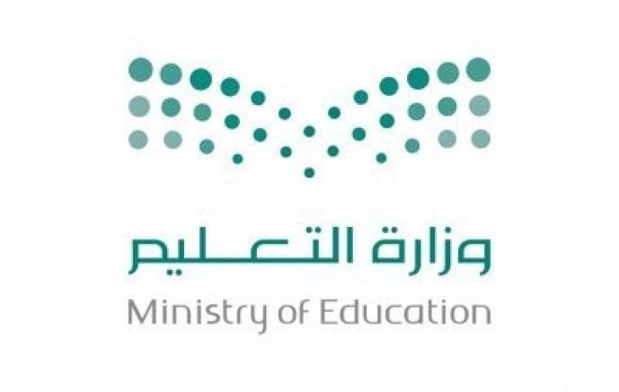 وزير التعليم استئناف الدراسة عن بعد للتعليم العام لـ 7 أسابيع صحيفة أبعاد الإخبارية
