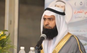 «بلدي الخفجي» يدعوا المواطنين للقاء الإثنين بهدف الإستماع لمقترحاتهم