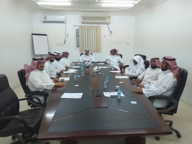 مجلس إدارة جمعية بر الخفجي يعقد أجتماعه الثاني