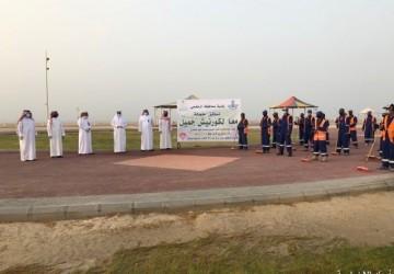 بلدية محافظة الخفجي تُطلق حملة معاً لكورنيش جميل
