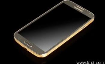 صنع هاتف Galaxy S4 مطلي بالذهب بـ 2600 دولار!