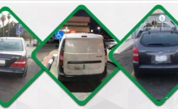 «المرور»: ضبط 3107 مركبات وقفت في الأماكن المخصصة لذوي الاحتياجات