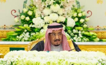 الملك يوجه الوزراء بالالتزام بتنفيذ برامج ومشروعات الميزانية