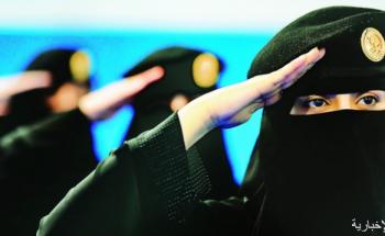 إعلان نتائج القبول النهائي للمركز الوطني للعمليات الأمنية للنساء