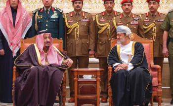 خادم الحرمين عزى في السلطان قابوس ووصل إلى الرياض