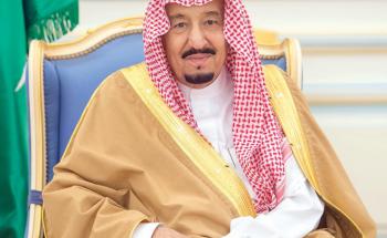 برعاية الملك.. منتدى الرياض الاقتصادي ينطلق الثلاثاء