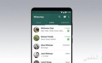 واتس آب سيتيح للمستخدمين استعراض منتجات الشركات مباشرةً في التطبيق
