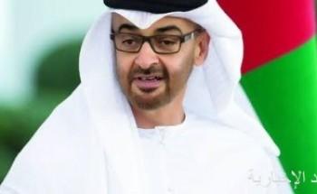 محمد بن زايد فى يوم الشهيد: شهداءنا ضحوا بأرواحهم من أجل أن يعيش الوطن