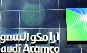 تغطية اكتتاب «أرامكو» بـ 446 مليار ريال.. وتخصيص حتى 1500 سهم للشخص الواحد