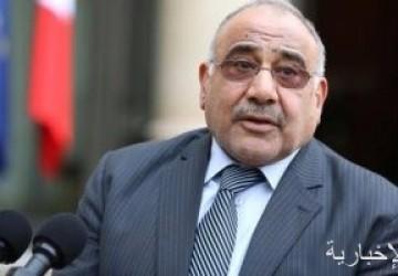 الخارجية العراقية تستدعى سفراء 4 دول أوروبية على خلفية بيان مشترك