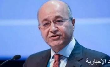 الرئيس العراقى يبحث مع عبد المهدى الإسراع بتشكيل الحكومة