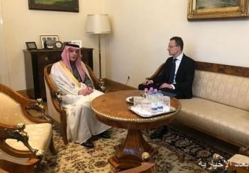 وزير الدولة للشؤون الخارجية يلتقي وزير الخارجية الهنغاري