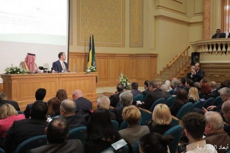 وزير الدولة للشؤون الخارجية يشارك في ندوة بجامعة بوخارست
