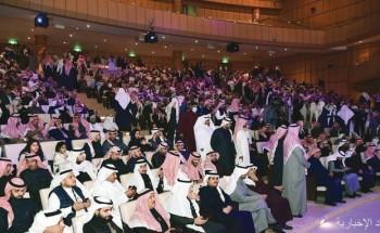 قطاع الأعمال يترقب إعلان مرشحِي وزيري «التجارة» و«الصناعة» في مجلس غرفة الرياض