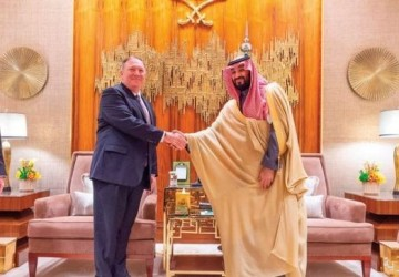 الأمير محمد بن سلمان يلتقي وزير الخارجية الأميركي