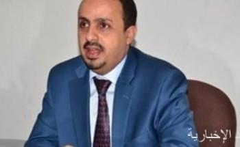 وزير الإعلام اليمنى: مليشيا الحوثى تفتعل أزمة مشتقات نفطية