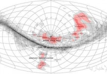 اكتشاف هيكل كونى ضخم يمتد عبر 1.4 مليار سنة ضوئية