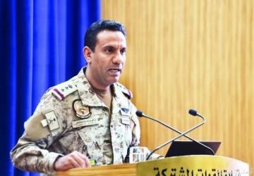 """اعتراض وإسقاط طائرة """"بدون طيار"""" أطلقها الحوثيون باتجاه المملكة"""