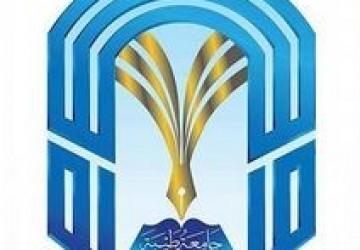 جامعة طيبة تطلق مبادرة لتوفير أجهزة ذكية لطلابها من الجنسين