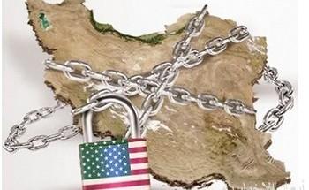 أميركا تعيد فرض العقوبات على إيران