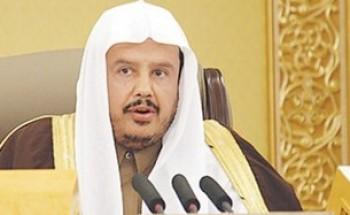 آل الشيخ: خادم الحرمين اختار الكفاءات لدعم مجلس الشورى