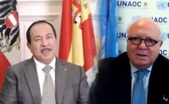 مذكرة تفاهم بين مركز الحوار العالمي وتحالف الأمم المتحدة للحضارات لتعزيز الحوار بين أتباع الأديان والثقافات