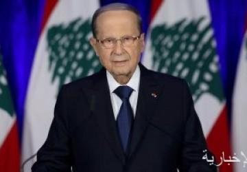 الرئيس اللبنانى: التدقيق الجنائى فى حسابات البنك المركزى ضرورة إصلاحية