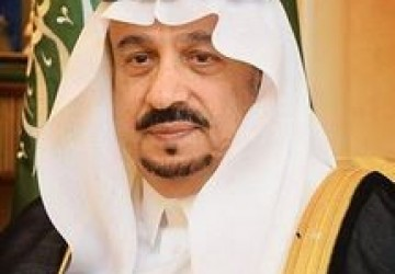 تحت رعاية الأمير فيصل بن بندر .. بطولة كأس أمير الرياض للفروسية تنطلق غداً