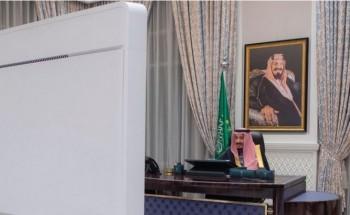 مجلس الوزراء يعقد جلسته ـ عبر الاتصال المرئي ـ برئاسة خادم الحرمين