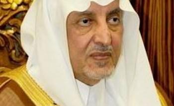 سمو الأمير خالد الفيصل يستقبل سفير جمهورية طاجيكستان