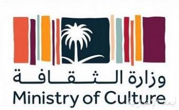 وزارة الثقافة تكشف عن المسارات التعليمية للمعهد الملكي للفنون التقليدية