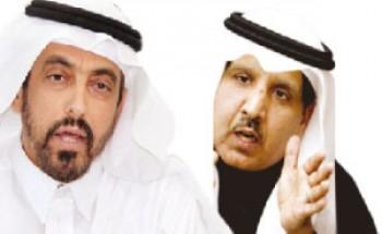 """المظالم: رئاسة """"جمعية المستهلك"""" لـ""""الحمد"""""""