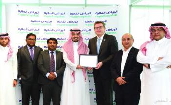 صندوق الرياض للأسهم العالمية المتوافقة مع الشريعة يحقق جائزة أفضل الصناديق
