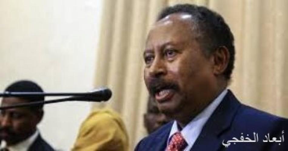 الحكومة السودانية تؤكد جديتها فى تسريع عملية السلام
