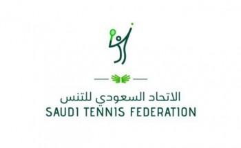 انطلاق دوري ممتاز التنس اليوم في جدة