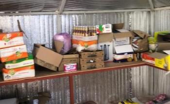 بلدية الخفجي: زيارة 42 منشأة غذائية واغلاق 4 منشآت لمخالفتهم الاشتراطات الصحية