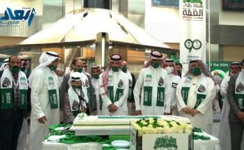 عمليات الخفجي المشتركة تحتفل باليوم الوطني الـ90 للمملكة