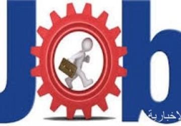 تباطؤ حاد لنمو الوظائف الأمريكية فى يوليو.. وتراجع معدل البطالة إلى 10.2%