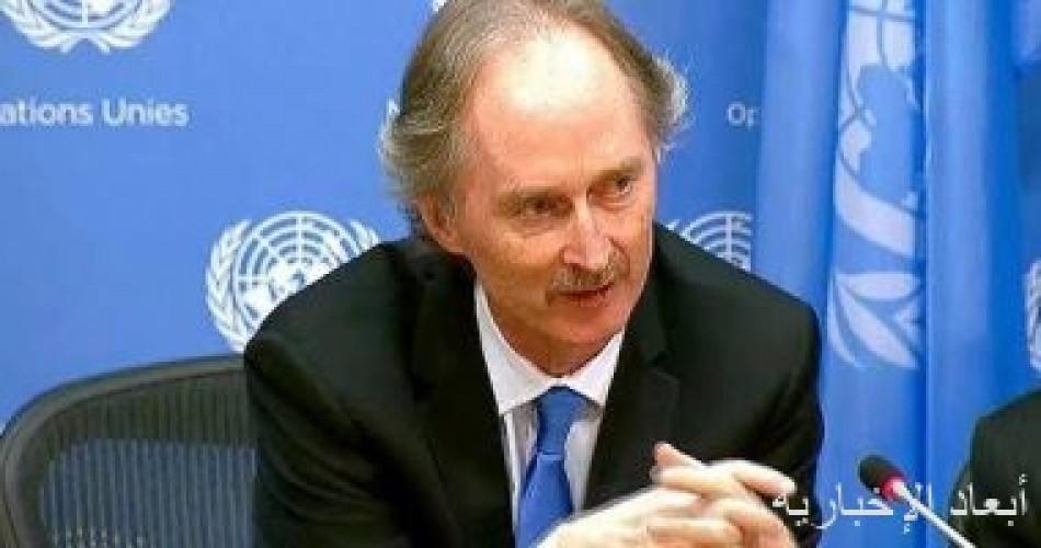 المبعوث الأممى لسوريا يعلن عن جولة جديدة للجنة الدستورية المصغرة فى 30 نوفمبر