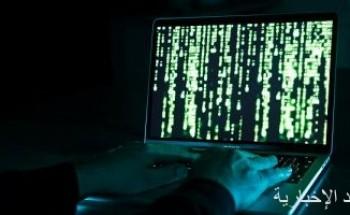 مايكروسوفت تحذر من برامج ضارة تستهدف مئات الآلاف من أجهزة الكمبيوتر
